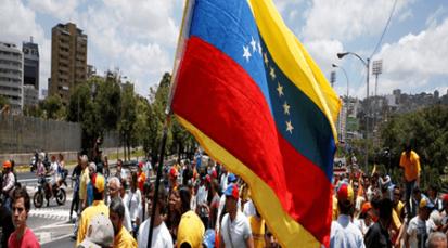 La Conferencia Episcopal Argentina (CEA) expresó su solidaridad y cercanía con el pueblo venezolano
