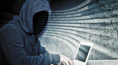 Amenazas cibernéticas más peligrosas en la actualidad